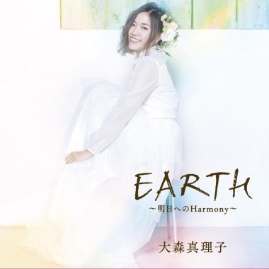 EARTH_jacket