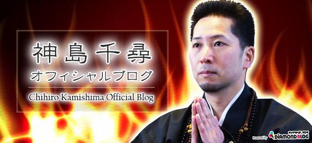 霊感 ブログ