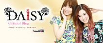 DΛiSY officialブログ