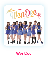 WenDee