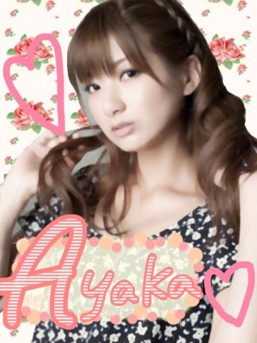 小島綾香さんの画像その5