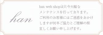han web shop