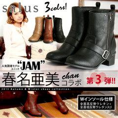 salus×春名亜美ちゃんコラボ第3弾ショートブーツ!