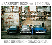 passport book vol.1 in Cuba