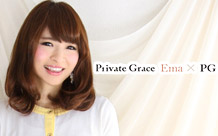 Private Grace Ema ×PG