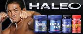 HALEO - REAL SUPPLEMENTS.