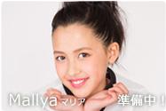 Mallya|マリア
