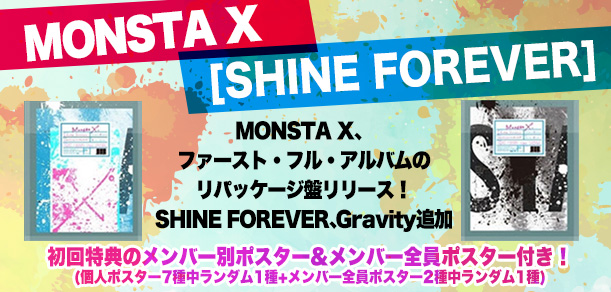 MONSTA X 1st Album Repackage [SHINE FOREVER]