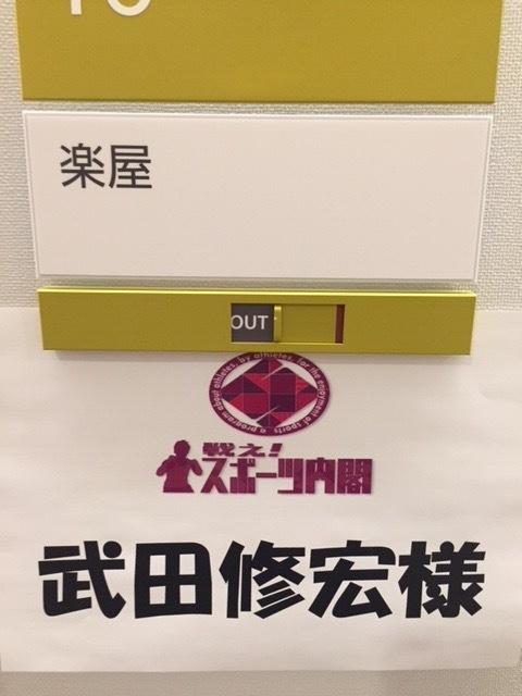 20181025-190507.jpg