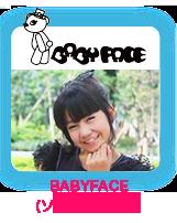 BABYFACE井出彩楓(ソロ)
