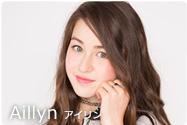 Aillyn|アイリン