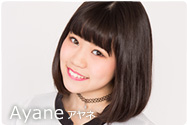 Ayane|アヤネ